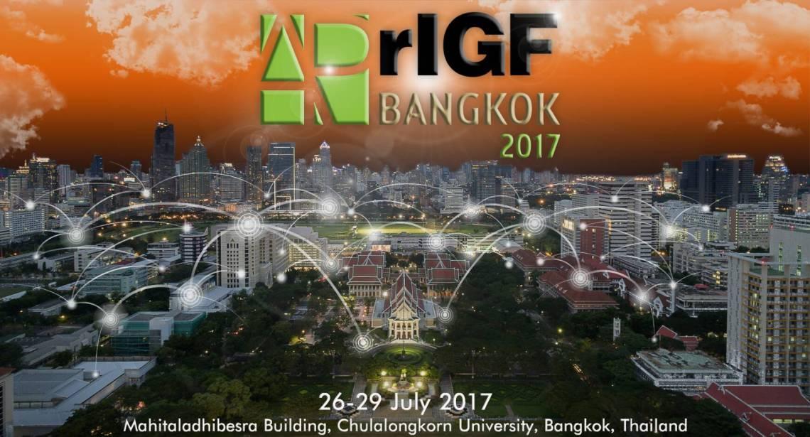 Asia Pacific Regional Internet Governance Forum